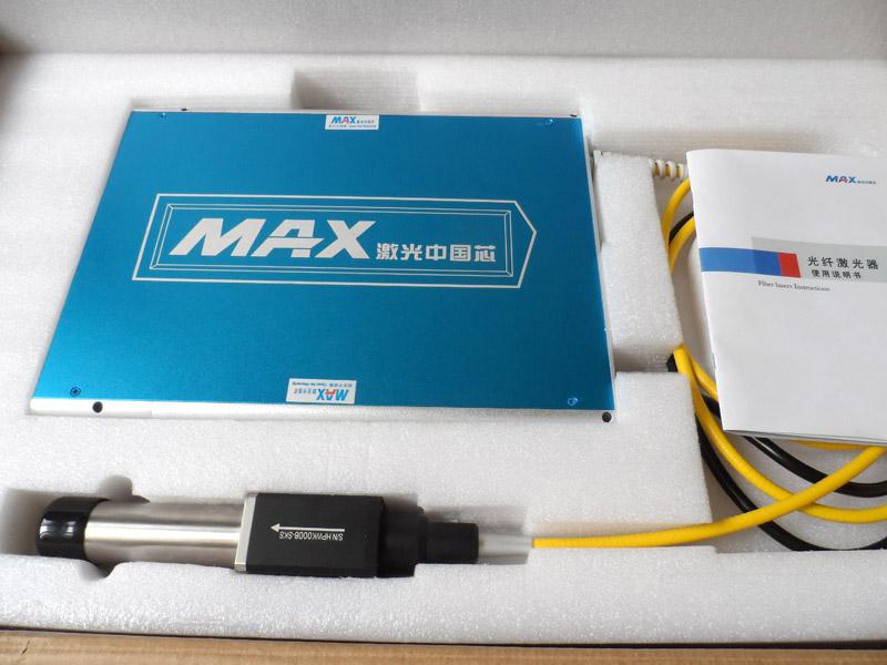 Nguồn laser Max