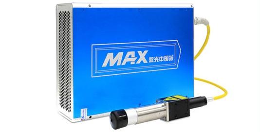 Nguồn laser fiber Max MFP-20